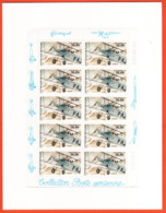 PA 62 F62a , Neuf  **, Biplan Potez 25 , Feuille De 10 Timbres Avec Le Cadre Blanc , Port Gratuit - Airmail