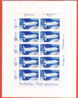 PA 63 F63a , Neuf  **, Airbus A 300 - B4 , Feuille De 10 Timbres Avec Le Cadre Blanc , Port Gratuit - Poste Aérienne