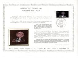 Document Artistique Philatélique Cérès N° 413 (YT N° 2078): RARE !!! - Documents De La Poste