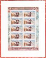 PA 74 F74a , Neuf  ** , Henri Pequet , Feuille De 10 Timbres Cadre Blanc , Port Gratuit - Airmail