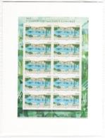 PA 75 F75a , Neuf  ** , 1er Liaison Postale Nancy Luneville , Feuille De 10 Timbres Cadre Blanc , Port Gratuit - 1960-.... Neufs