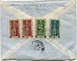 INDE LETTRE RECOMMANDEE PAR AVION AVEC AFFRANCHISSEMENT AU VERSO DEPART PONDICHERY 18-6-1951 POUR L'INDOCHINE - Indië (1892-1954)