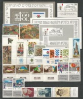 26 Stamps ISRAEL - MNH - Art - Ttransport - Sport - Architecture - Arts