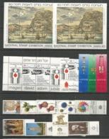 17 Stamps ISRAEL - MNH - Plants - Flowers - Art - Architecture - Végétaux