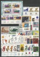 40 Stamps ISRAEL - MNH - Art - Transport - Geography - Arts
