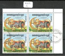 KAM YT 434 En Bloc De 4 En Obl - Kampuchea