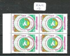 KAM YT 439 En Bloc De 4 En Obl - Kampuchea