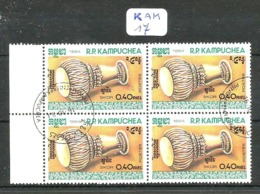 KAM YT 499 En Bloc De 4 En Obl - Kampuchea