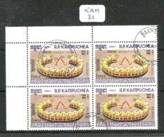KAM YT 503 En Bloc De 4 En Obl - Kampuchea