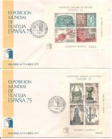 1975-ED. 2252a3 H.B.- EN SOBRE DE LA EXPOSICION DE FILATELIA ESPAÑA'75 CON MATASELLOS ESPECIAL-ORFEBRERIA ESPAÑOLA - FDC