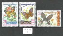 KAM YT 369/375 En Obl - Kampuchea