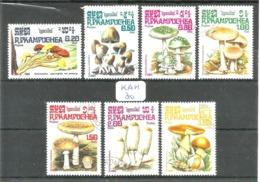 KAM YT 576/582 En Obl - Kampuchea