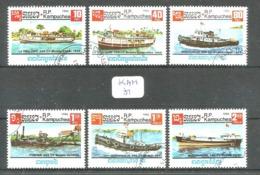 KAM YT 583/589 En Obl - Kampuchea