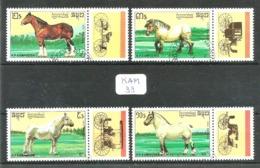 KAM YT 878A/F En Obl - Kampuchea
