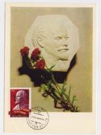 CARTE MAXIMUM CM Card USSR RUSSIA October Revolution LENIN - 1923-1991 UdSSR
