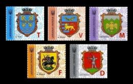 Ukraine 2019 Mih. 1616VI 1618VII 1619VII 1621VII 1680VII Definitive Issue. Arms Of Cities (full Set) MNH ** - Ucraina