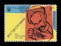 Ukraine 2019 Mih. 1836 Poet Ivan Svitlichny MNH ** - Ukraine