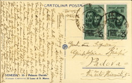 1945- Cartolina Venezia Affr. Coppia 5c. F.lli Bandiera - Storia Postale