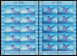 2018Karabakh Republic Of Artsakh159KL-160KL2018 Olympic Games In Pyeongchang - Winter 2018: Pyeongchang