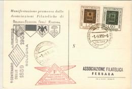 """1959- Cartolina Affrancata Con S.2v.""""francobollo Delle Romagne"""" Annullo Circuito Aereo Delle Romagne-Bologna Ferrara Rav - 6. 1946-.. Republic"""