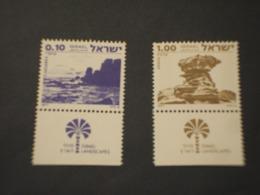 ISRAELE - 1977 PAESAGGI 2  VALORI - NUOVI(++) - Israele