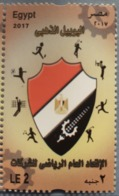 Egypt- Sport Company Union- Unused MNH - [2017] (Egypte) (Egitto) (Ägypten) - Égypte