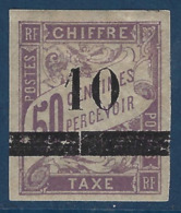 France Colonies Sénégal Taxe N°1 10c Sur 50c Lilas Très Frais & Superbe - Postage Due