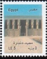 Egypt - Dandara Temple Unused MNH - [2017] (Egypte) (Egitto) (Ägypten) - Égypte