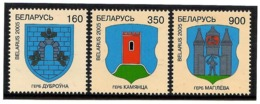 Belarus 2005 . COA Of Dubrovno, Kamenets, Mogilev. 3v:160,350,900.  Michel # 575-77 - Belarus