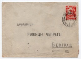 1954 YUGOSLAVIA, SLOVENIA, SEZANA-BEOGRAD-GEVGELIJA, TPO 3, STATIONERY COVER - Postwaardestukken