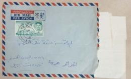 Kuwait 1961 Letter Circulated To Bint Jebeil. Algeria Is Arab Slogan - Liban