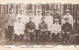 Russie Cpa Carte Conseil Extraordinaire Pour Effort National Russe Guerre 1915 Tsar Grand Duc Nicolas Roukhlof Sazanof - Russia