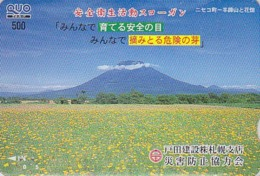 RARE Carte Prépayée Japon - VOLCAN Montagne MONT FUJI - VULCAN Japan Prepaid QUO Card - VULKAN Berg - 306 - Volcanes
