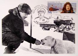 2572 125th Anniversary Of The Polar Explorer Ivan Papanin 2019 Maximum Cards - 1992-.... Fédération