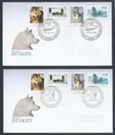 Australian Antarctic Territory 1994 Last Huskies Set 4 On 4 Base FDC Set Official Unaddressed - FDC