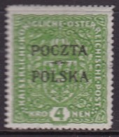 POLAND 1919 Krakow Fi 48 Forgery Mint Hinged (checked By Jungjohann/falsch) - Unused Stamps