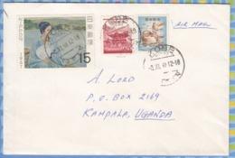 Japan On Cover Uganda - 1967 - KOBE Yomei Gate, Nikko Stamp Week Lakeside (seated Woman), By Seiki (Kiyoteru) Kuroda. - 1926-89 Emperor Hirohito (Showa Era)