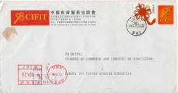 Mail: China - Kyrgyz Republic, 2004. - 1949 - ... République Populaire