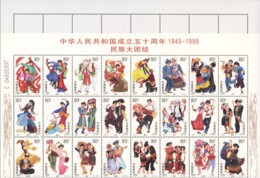 "1999-(MNH=**) China PRC Cina Intero Foglio 56 Valori ""Unity Of Ethinc Groups Marking The 50th Anniversary Of The Foundin - 1945-... Republic Of China"