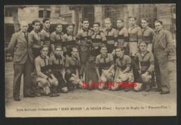 """18 VIERZON - Ecole Nationale Professionnelle """"HENRI BRISSON"""" - Equipe De Rugby Du """"VIERZART CLUB"""" - TOP RARE - Vierzon"""