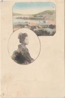 China, Chain, 1902,  2 Scans - China