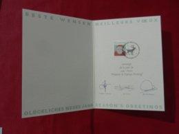 Carte Philathélique Meilleurs Voeux - Cartoline Commemorative