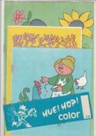 Rare Livre à Coloriage Vintage Hue Hop Color De Jesca Sous Blister Jamais Ouvert Années 70-80 - Autres