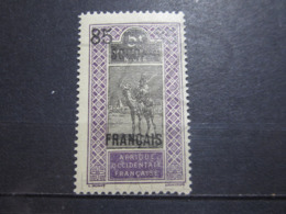 VEND BEAU TIMBRE DU SOUDAN N° 46 , XX !!! - Sudan (1894-1902)