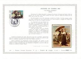 Document Artistique Philatélique Cérès N° 459 (YT N° 2124): RARE !!! - Documents De La Poste
