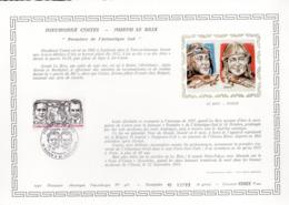 Document Artistique Philatélique Cérès N° 487 (YT PA N° 55): RARE !!! - Documents De La Poste