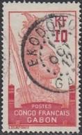 Gabon 1910-1922 - Ekodogo Sur N° 37 (YT) N° 37 (AM). Oblitération De 1912. - Gabon (1886-1936)