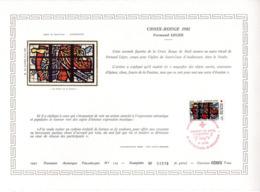 Document Artistique Philatélique Cérès N° 503 (YT N° 2175): RARE !!! - Documents De La Poste