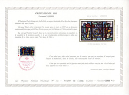 Document Artistique Philatélique Cérès N° 504 (YT N° 2176): RARE !!! - Documents De La Poste