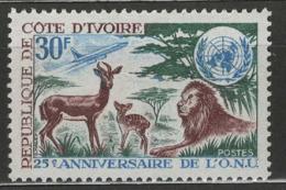 Côte D'Ivoire YT 303 XX / MNH Lion Animal Wildlife - Côte D'Ivoire (1960-...)